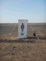 MDS2016 - Toilette du desert 1
